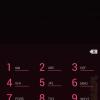 Acer Liquid E2 - dialer